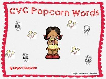 CVC Popcorn Lotto Game