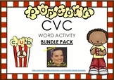 CVC Popcorn Words - BUNDLE PACK - Short vowels