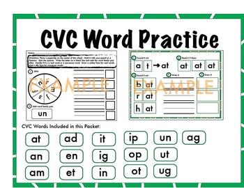 CVC Practice