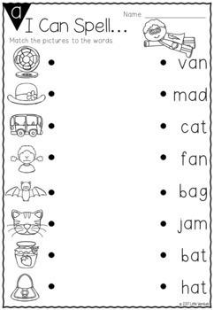 CVC Magnetic Word Mats and No-Prep Printables Worksheets