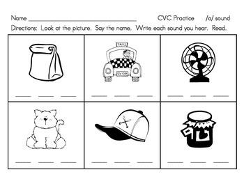CVC Practice FREEBIE