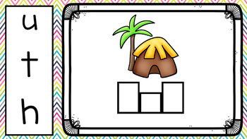 CVC Practice Freebie (For PowerPoint and Google Classroom)