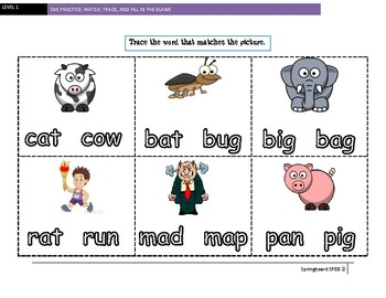 CVC Practice: Match, Trace, and Fill In the Blank!