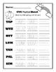 CVC Practice Sheet Super Pack!