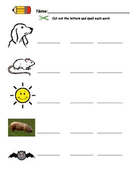 CVC Practice Sheets