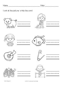CVC Practice Sheets Bundle of Short Vowel Worksheets No Prep Printables