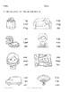 CVC Practice Sheets Short A Words No Prep Printables