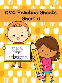 CVC Practice Sheets Short U Words No Prep Printables