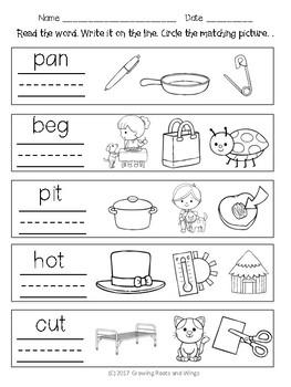 Short Vowel Sounds CVC Practice Sheets No Prep Printables | TpT