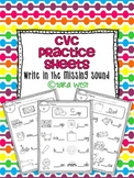 CVC Practice Sheets {write in the missing sound}