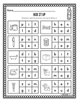 CVC Word Family Printables-BOX IT UP