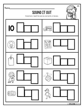CVC Word Family Printables-SOUND IT OUT