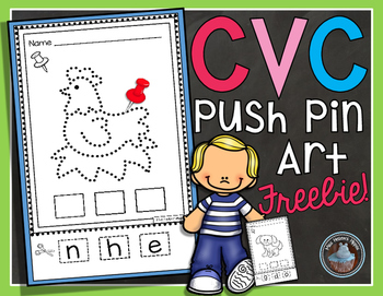 CVC Push Pin Art FREEBIE