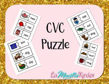 CVC Puzzle