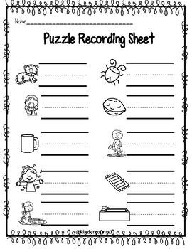 CVC Puzzle- Short u