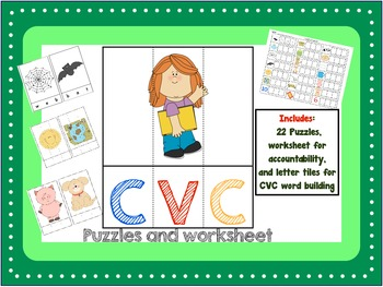 CVC Puzzle and Word Building Center