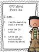 CVC Puzzles Activity