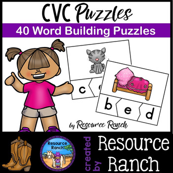 CVC Puzzles Center
