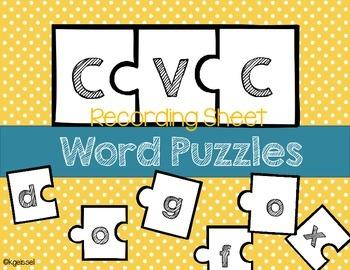 CVC Puzzles Recording Sheet