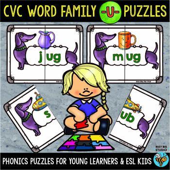 CVC Puzzles (Short -U-)