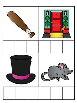 CVC Puzzles- Short a