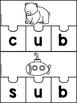 CVC Puzzles Short u