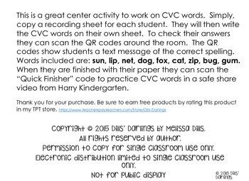 CVC QR Code Write the Room Center Activity