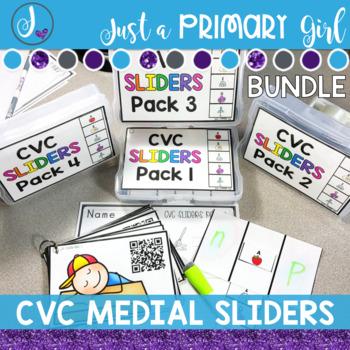 CVC Medial Sound QR Codes BUNDLE