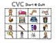 CVC Words - Reading - Fluency - Literacy Center - CVC Quilts - Short Vowels