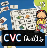 CVC Quilts - Reading - Fluency - Literacy Center