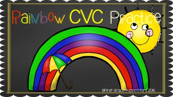 CVC Rainbow game Great for RTI!