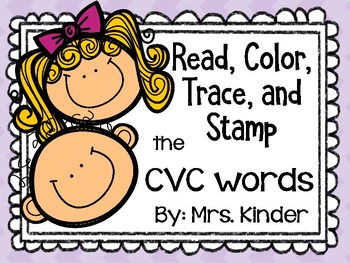 CVC Read Color Trace and Stamp