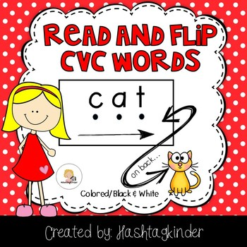 Read and Flip Cards - CVC Words