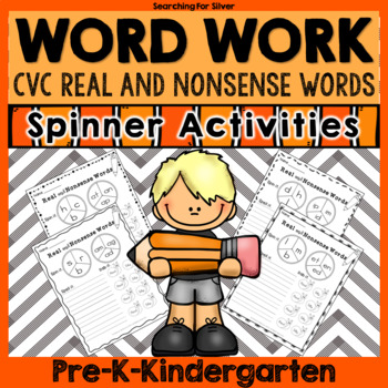 CVC Real and Nonsense Words {Spinner Activities}