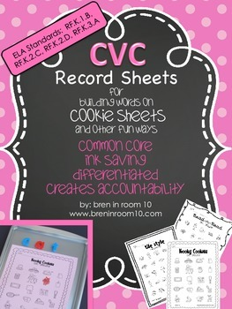 CVC Word Building Common Core
