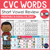 CVC Words Worksheets | Short Vowel Worksheets