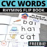 CVC Rhyming Flip Book -at Word Family Freebie