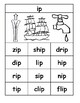 CVC Rhyming Word Family Posters No Prep includes 21 Word Families in BW ONLY