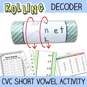 Short Vowel E Activity - CVC Word Decoder FREEBIE