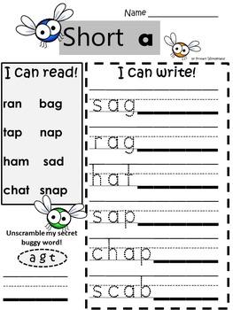 CVC SHORT A Spelling Word Work Kindergarten, 1st, and Homeschool