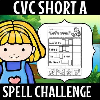 CVC SHORT A SPELL CHALLENGE