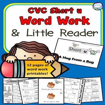 CVC SHORT U Spelling Word Work Kindergarten,1st, and Homeschool