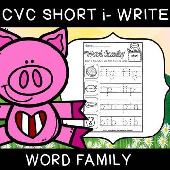 CVC SHORT i WRITE (FLASH FREEBIE)