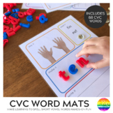 CVC Say It Read It Make It Write It Word Mats