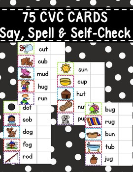 Short Vowel Sounds Self-Checking
