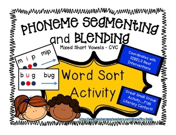 Segment and Blend - Mixed Vowel CVC - Real and Nonsense Words