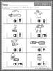 BUNDLE: CVC Segmenting {NO PREP Word Work}