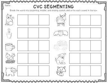 cvc segmenting freebie by bethany gardner teachers pay teachers. Black Bedroom Furniture Sets. Home Design Ideas