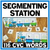 CVC Words Segmenting Activity