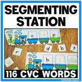 CVC Words Segmenting Activity
